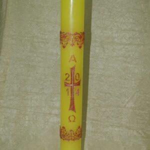 Uskrsna svijeća 10×120 cm reljef (križ)