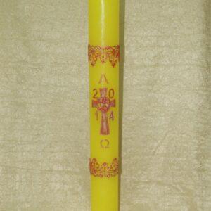 Uskrsna svijeća 10×120 cm reljef (janje)